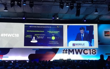 What You Need to know about the Mobile World Congress 2018